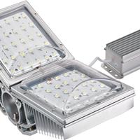 60w LED可调模组路灯 120w外壳套件