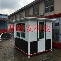 深圳各区邮政书报亭报业售货亭制作厂家