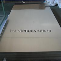 供应5052h32铝合金板  西南铝5052铝板