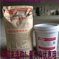 浙江聚合物防水灰浆价格防水砂浆厂家