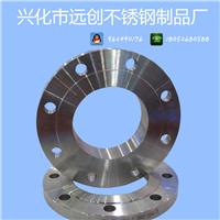 供应304不锈钢板式平焊法兰,化工部法兰