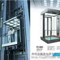 观光电梯 无机房电梯