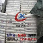 经销HDPE MF3713 伊朗石化现货供应