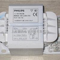 供应飞利浦铝线电感镇流器BSNA150L300ITS