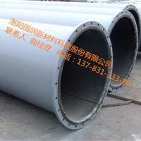 矿物处理防腐钢衬胶管道