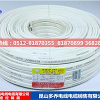 供应苏州园区护套线BVVB3芯硬护套起帆电缆