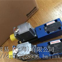 DBETE-6X/315YG24K31A1V 力士乐 单向阀