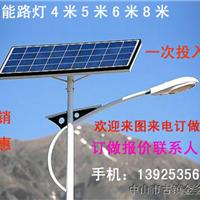太阳能路灯、太阳能LED路灯