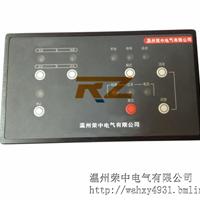 供应荣中xhm1电机控制模块XHM1-11-152
