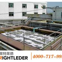 染料工业废水零排放设备|专业废水处理系统