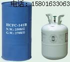 二氯氟乙烷R141B