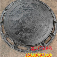 供应球墨铸铁井盖  窨井盖