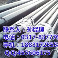 厂家直销石油天然气管道3PE防腐无缝钢管