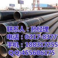 厂家直销饮水管线用TPEP防腐钢管价格