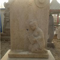 供应凿壁偷光石雕,公园景观石雕