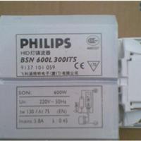 供应飞利浦 BSN600W 钠灯电感镇流器
