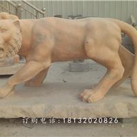 供应晚霞红老虎石雕,十二生肖石雕