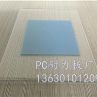 3mmpc耐力板,pc耐力板厂家