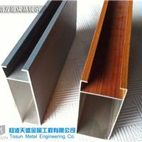 铝单板加工定制