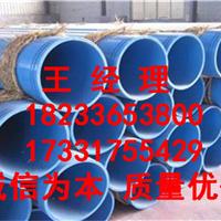 供应环氧树脂防腐钢管-防腐钢管-涂塑钢管