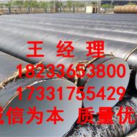 供应3pe防腐钢管&3pe加强级防腐钢管
