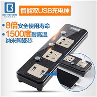 独立开关带USB接线板纳米陶瓷三位开关插座