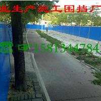 番禺区公路安全施工夹芯板围挡围蔽厂家