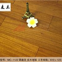 供应圆盘豆实木地板耐磨地板简约地板