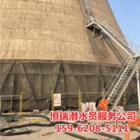 双曲线凉水塔在线水下清淤公司