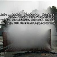 供应肇庆市建筑工地自动车辆冲洗槽全国领先