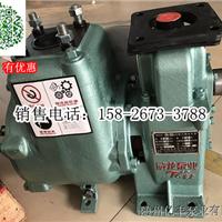 80QZB-60/90N洒水泵价格厂家卖多少钱