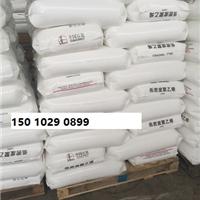 供应大庆石化线性低密度聚乙烯DFDA9047