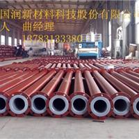 酸碱介质输送钢衬塑管