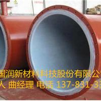 酸碱水输送钢衬塑管道