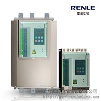 雷诺尔软启动器JJR5000-110-380-E