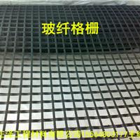 正泽玻纤格栅采用无碱玻纤沙质量好价格合理
