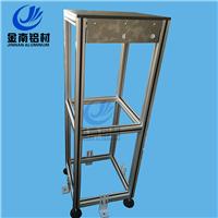 供应铝合金台架 支架铝型材