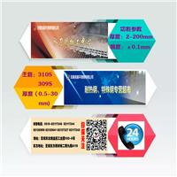 06CR18NI11TI(321)热轧4.0mm不锈钢板