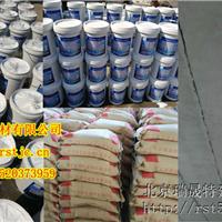 乳液型混凝土修补加固砂浆