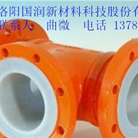 饮用水钢衬塑管道