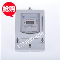 供应泰安一诺DDSY1159预付费插卡单相电表