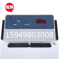 联网抄表DDSH1159型普通多用户电能表