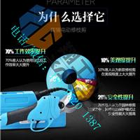 供应苗木修枝充电式大容量锂电修枝剪电剪刀