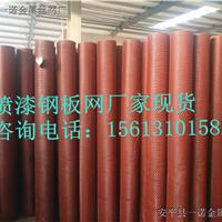 钢板隔离栅厂家供货-船舶钢笆片【防生锈】