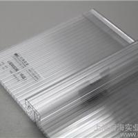 上海衍海U型锁扣板厂家直销