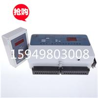 DDSH1159预付费型集中组合式电表联网抄表