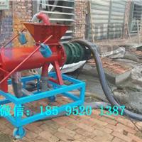 供应养殖场专用粪水处理设备极佳螺旋挤压