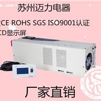 AGV机器人逆变器PS6000W 24V/48V系列