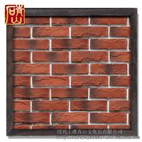 红砖仿古砖电视背景墙砖外墙红砖9001
