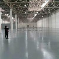 低价承接吉林混凝土密封固化剂地坪工程,13年工程经验
